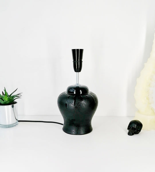 Matte Black Web Table Lamp