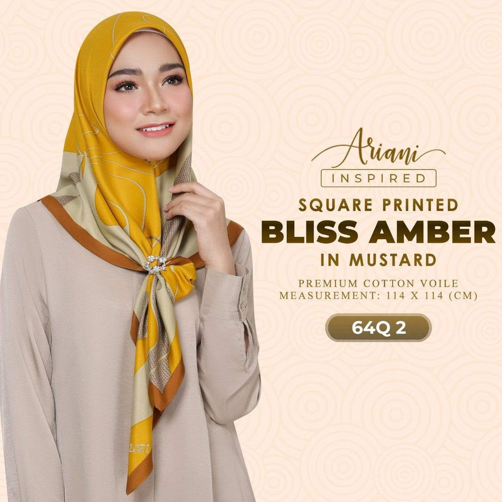 Ariani SQ Series Bliss Amber Printed Collection