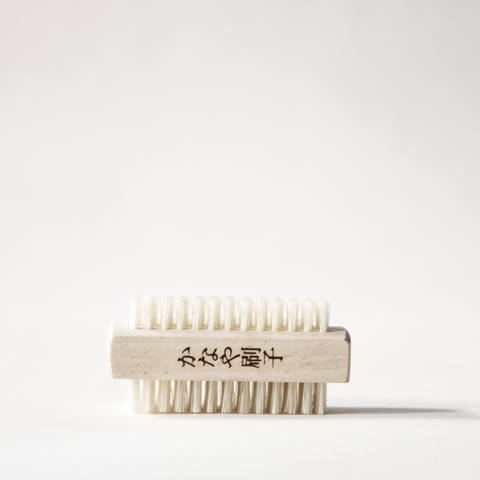 Japanese Hog Hair Nail Brush