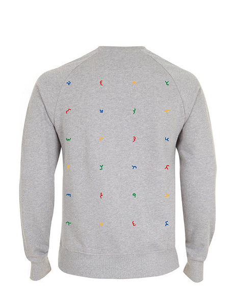 Code Grey Sweatshirt
