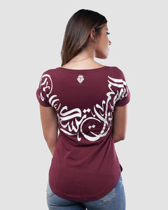 The Dwelling T-Shirt for Women, 100% Organic Egyptian Cotton, Chestnut