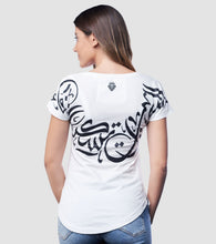 Load image into Gallery viewer, The DwellingT-Shirt for Women, 100% Organic Egyptian Cotton, White