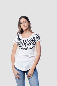 The DwellingT-Shirt for Women, 100% Organic Egyptian Cotton, White