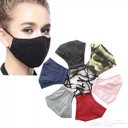 Adjustable Reusable Cotton Face Mask
