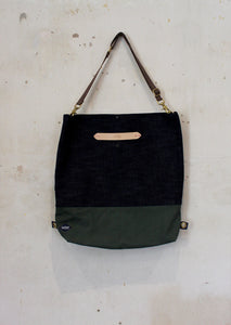 Selvedge Denim and Olive bag shoulder strap view