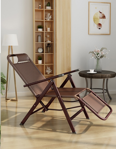Recliner Rattan Chair with Cushion