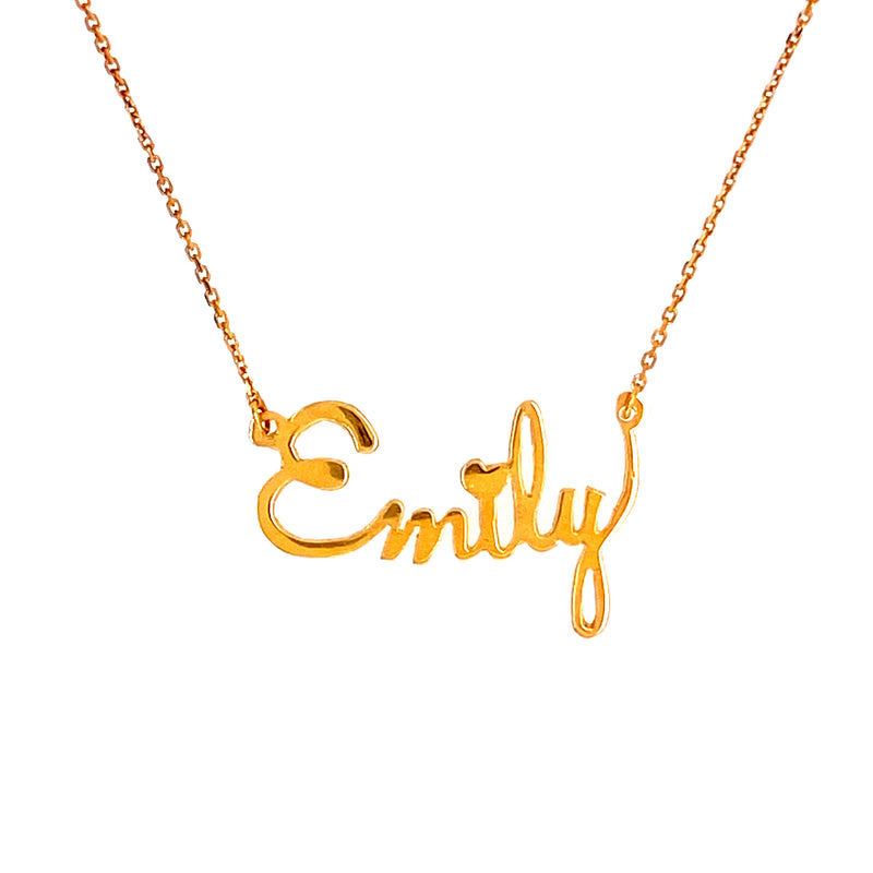 Custom Personalized Name Cutout 14K Gold