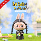 Labubu Love Me Limited Figure[Last Batch] - popmart global