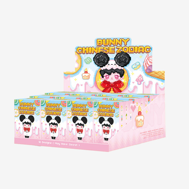 Pop Mart Bunny Chinese Zodiac Series - popmart global