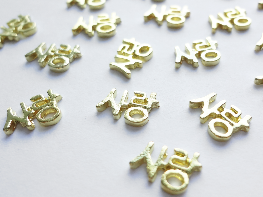 9x6mm 3D Gold Korean Text Sarang Love