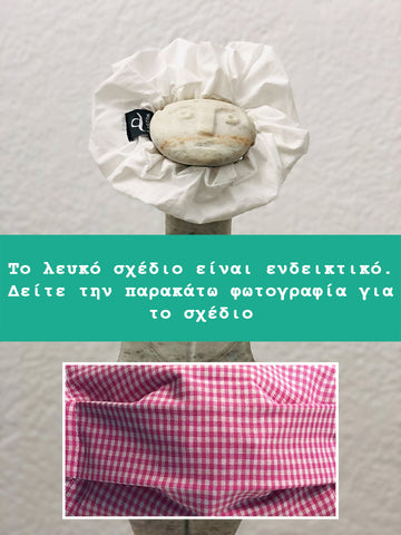 Checked Pink - Handmade Scrunchie