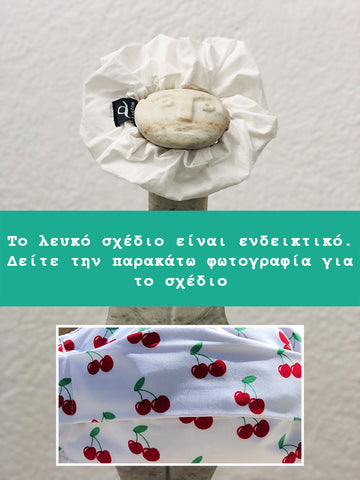 Cherries - Handmade Scrunchie