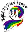 A logo consisting of a bright rainbow coloured ball of yarn held by a hand with the words Dyed By Hand Yarns