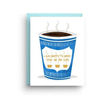 Greek Coffee card