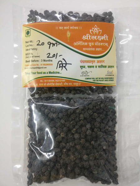 Organic Kali Mirch/Black pepper 20 g