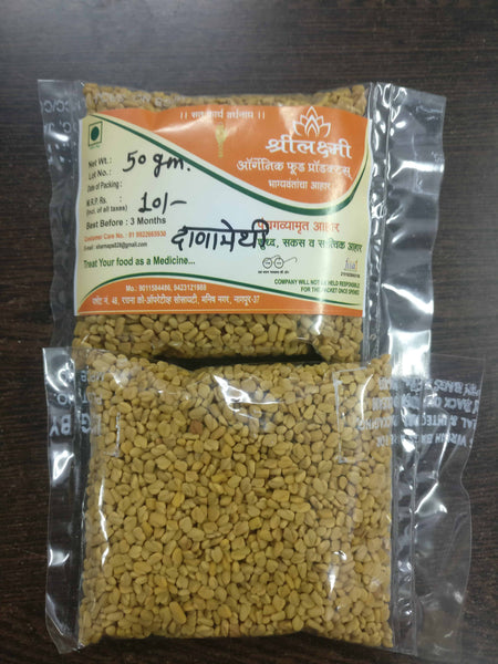 Organic Dana Methi/Fenugreek Seeds 100 g