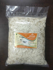 Organic White Poha/Flattened Rice 500 g