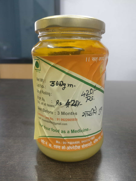 Organic Cow Ghee 350 ml