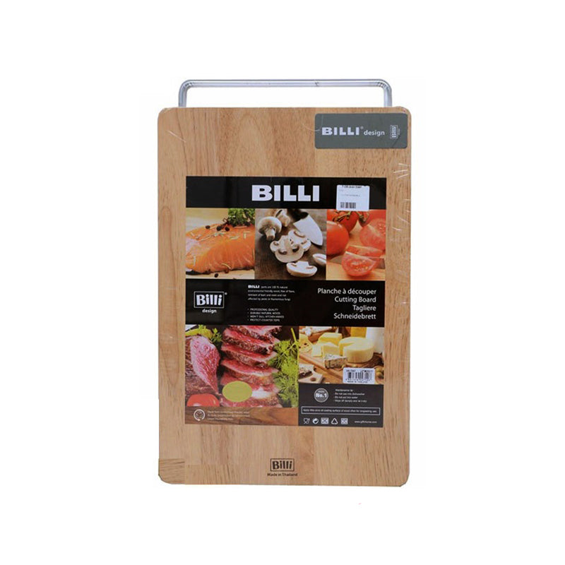 Wooden Cutting Board 14*9 Inch