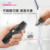 智能鼻毛修剪器 Electric Nose Hair Trimmer