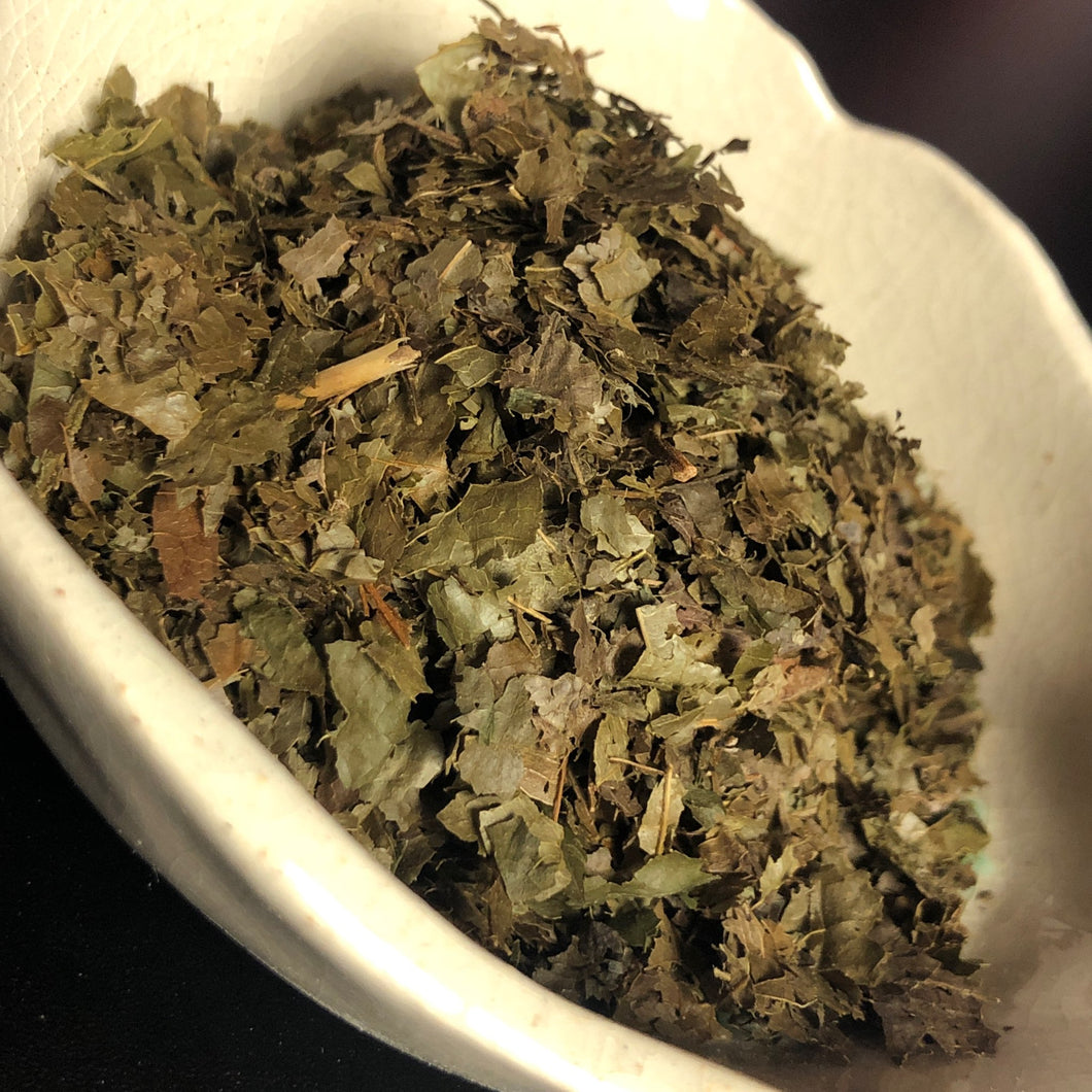 Witch Hazel Leaf (Exorcism, Soothes Broken Heart, Calms Sex Drive)