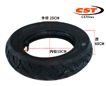 Mijia M365 CST 10*2.5 Inner and Cover Tire - Ekstreme Electric Scooters PH