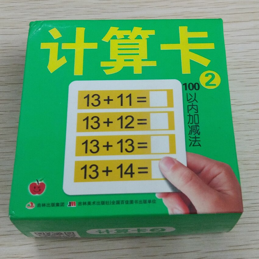Calculate the card Digital Less than 100 parenting books Learn addition and subtraction livros Chinese books for children kids b