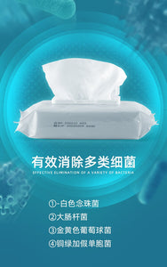 75% Disinfecting Alcohol Wipes Disposable Hand Wipes Skin Toys Cleaning Bacteria Disinfection Wipes Alcohol Cotton Pieces