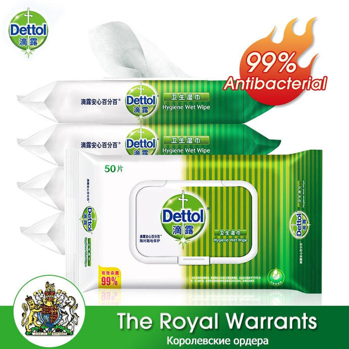 Dettol 50pcs*2 Hygiene Wet Wipes 99% Antibacterial Disposable Skin Face and Body Personal Cleaning Wipes Sanitizing Care Health