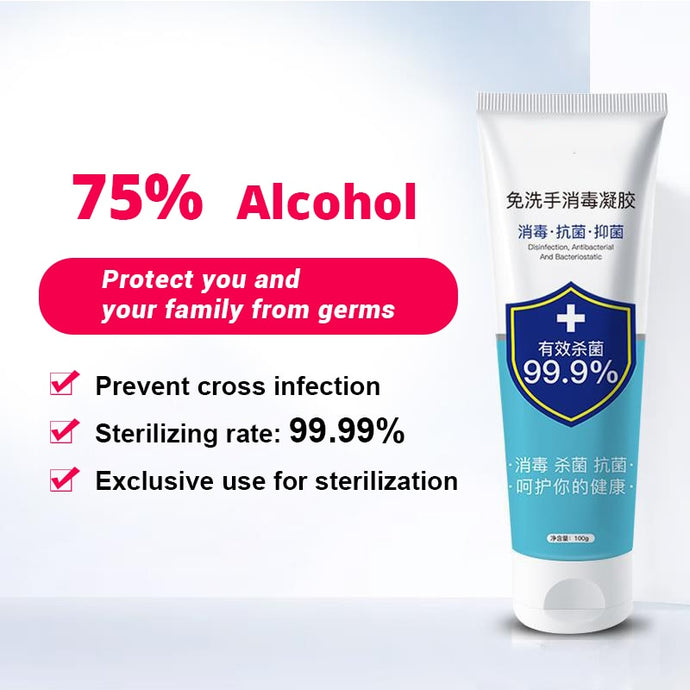 75% Alcohol Antibacterial Hand Sanitiser Gel - 100g