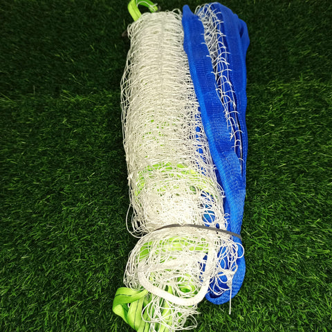 Image of Badminton net