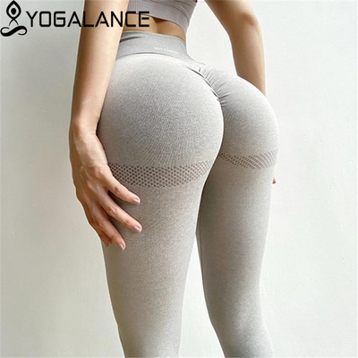 Scrunch Butt Seamless Leggings