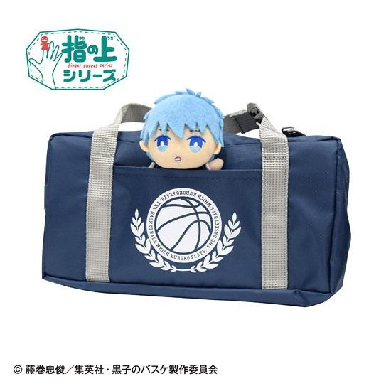 Kuroko's Basketball Finger-On Series Bus Pochette Bag