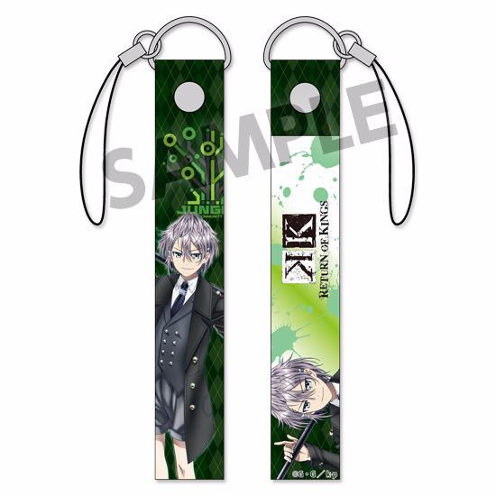 K RETURN OF KINGS Mobile Strap Gojo Sukuna