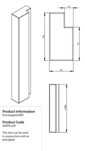 Cartmel Straight End Pillar 2400x100x50mm