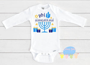 My 1st Hanukkah Gender Neutral Baby Onesie / Bib / Toddler T Shirt - Cutesy Baby Boutique