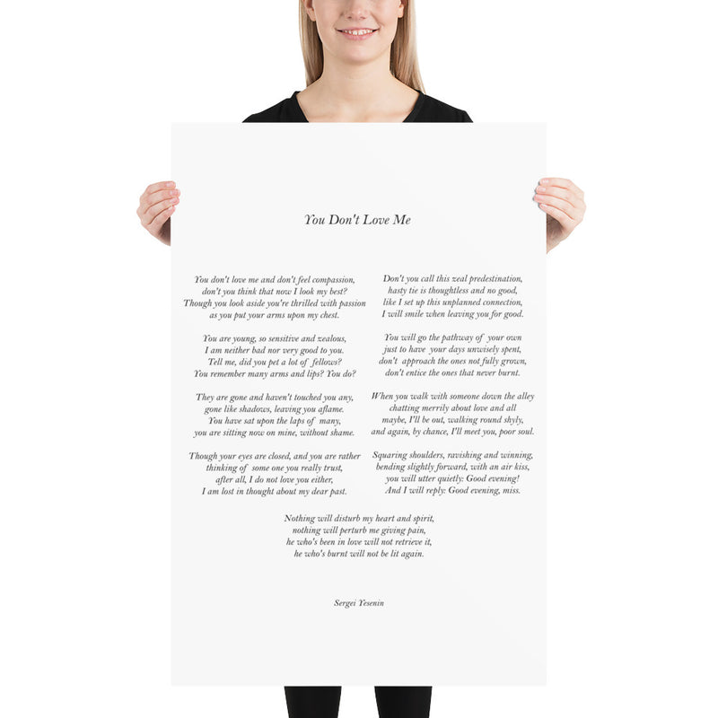 Poster - Book Quotes, You don't love me, S. Yesenin, white, 24x36