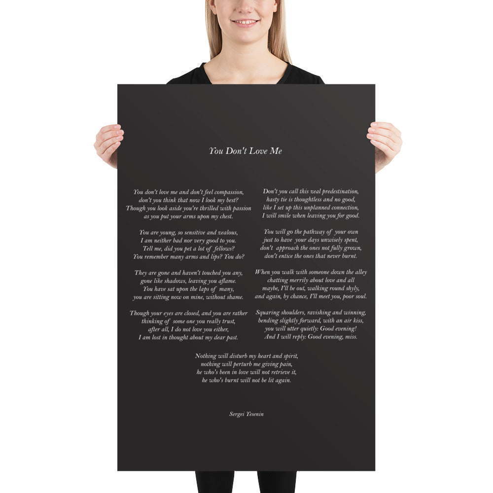 Poster - Book Quotes, You don't love me, S. Yesenin, black, 24x36