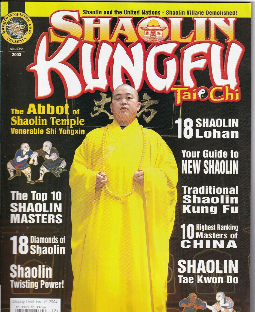 Shaoilin Kungfu Magazine The Abbot Of Shaolin Temple Nov/Dec 2003 051719nonr