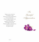 Acknowledgment Cover 1507 - Jayceefinecards