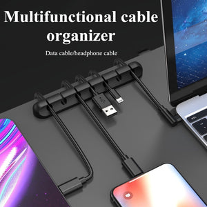2020 UPDATE - CABLE ORGANIZER