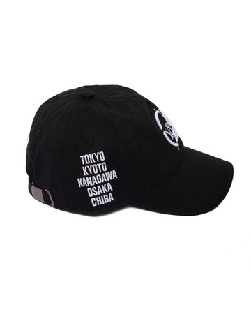Kyoto Dad Hat - Black/White