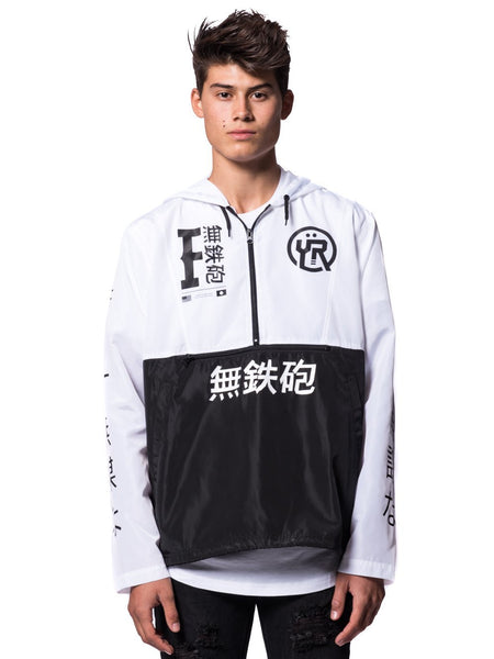 Time Zone Windbreaker- Black/White