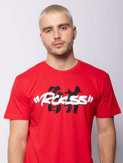 Young and Reckless Mens - Tees - Graphic Tee Calligraphy Tee - Red S / RED