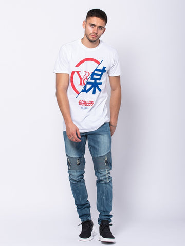 Exchange Rate Tee - White