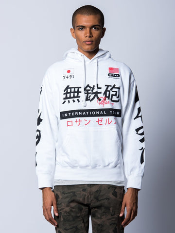 Young and Reckless Mens - Tops - Hoodies Norikura Hoodie- White