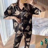 Short Sleeve Honey Bear Pyjamas