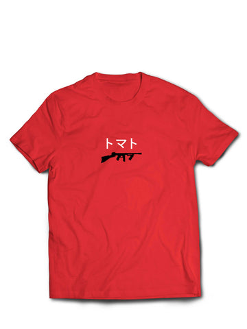 Leon Lush Embroidered Gun Tee - Red