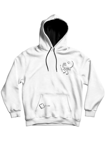 Limited Edition Embroidered Toast Hoodie