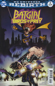 Batgirl and the Birds of Prey (2016) #2B (Rebirth)